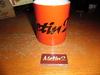Metin2 Tasse und Magnet