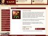 metin2-itemshop-powersnack-30tage