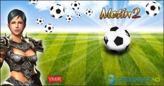 metin2-fussball-em-2012